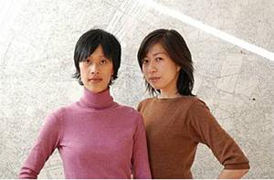 Yen Ha & Michi Yanagashita